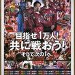スポーツの秋 (´・…