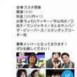 12月のちょむ&マッ…