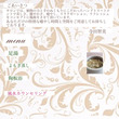 menu♡