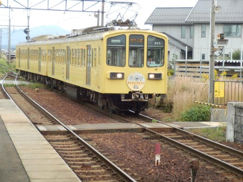 次回からは近江鉄道万葉あかね線
