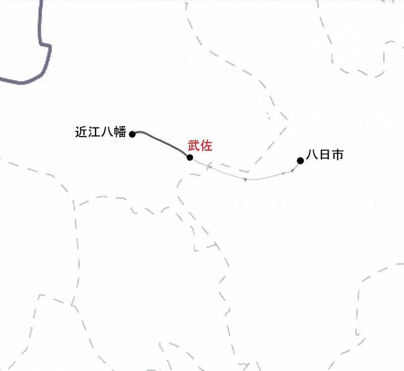 近江八幡から武佐