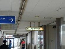 近江鉄道はこちら