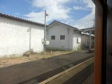 平田駅到着