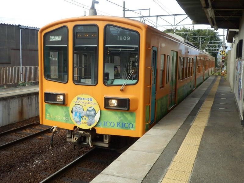近江鉄道809F・武佐