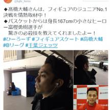 全日本ジュニア選手権…