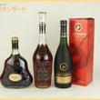 お酒なら買取専門店【…