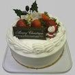 クリスマスケーキのご…
