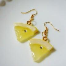 【新作】レモンのピア…