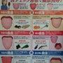 「舌」で健康チェック…