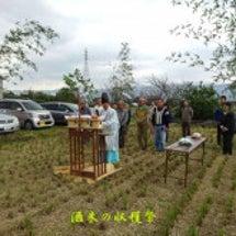 村長の徳島収穫祭とシ…