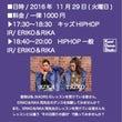 11/22(火).2…