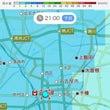 11/21 大曽根駅…