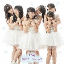 ☆12/1 I'S9…