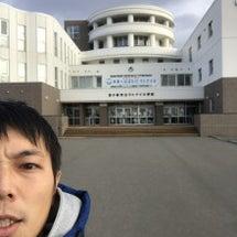開校10周年記念【苫…