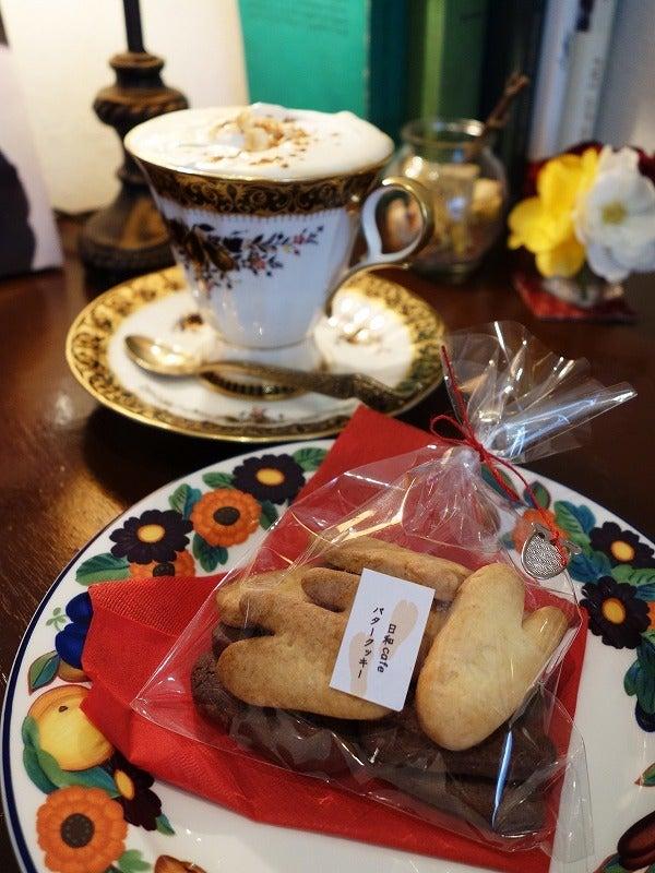 足袋クッキー(380円)日和cafe ヒヨリカフェ