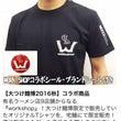 WORKSHOPオリ…