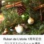 ♡クリスマスパーティ…