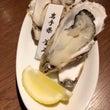 牡蠣の美味しい季節⭐…