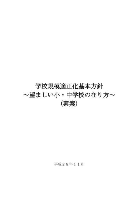 {032FE481-0DE8-4A0F-BB8E-A66973A898E3}
