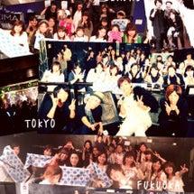LIVE TOUR …