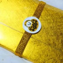 ゴールドの手帳にカス…