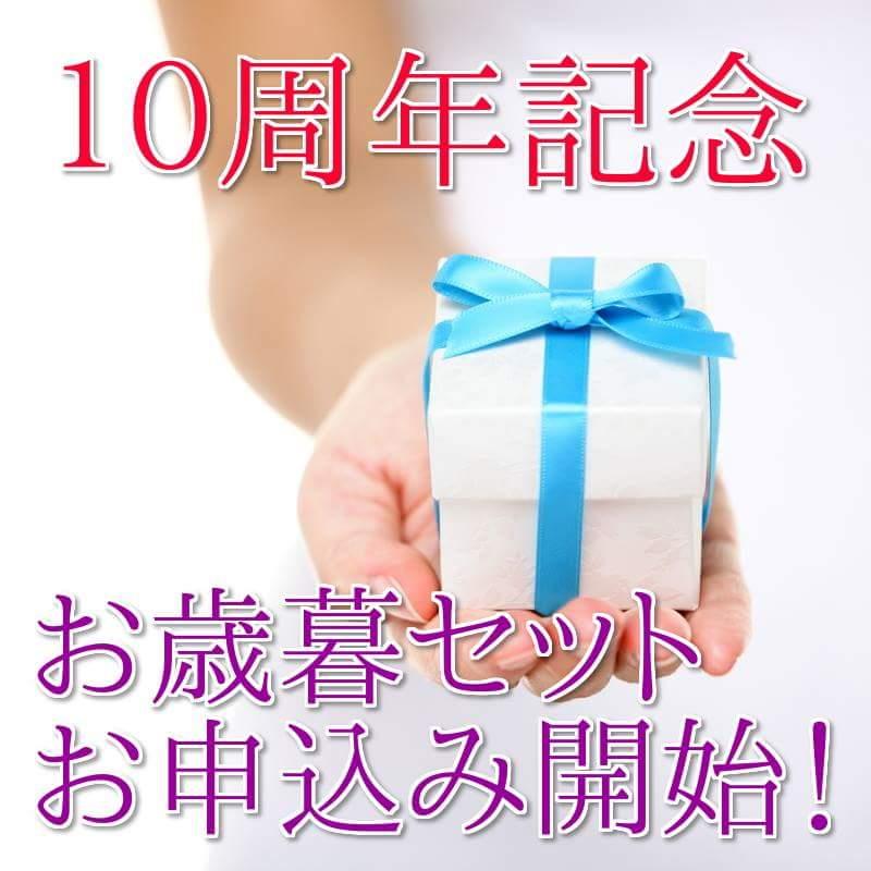 received_1185584514868025.jpeg