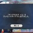 【FateGO】クリ…
