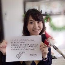 11月22日(火)県…
