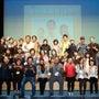 11/5 仙台公演「…