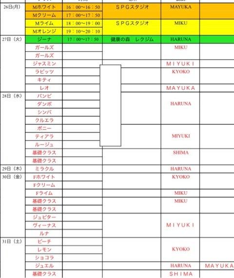 {B304C1C8-AD6F-4361-AEF7-C01182FEEFE4}