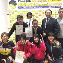 全日本スカッシュ選手…