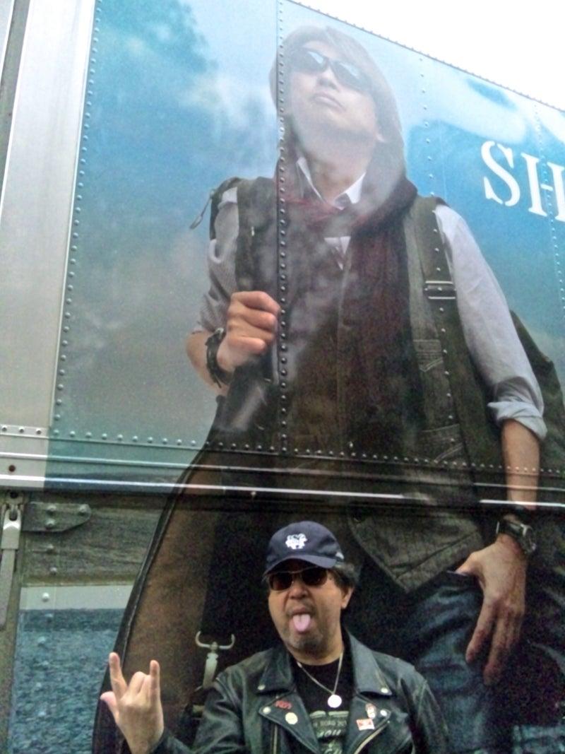 Let Me Shogo Tour Truck