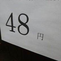 ♫年賀状48円で販売…