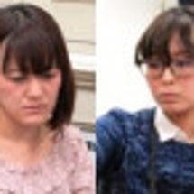 第11期女流桜花入れ…