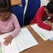 小学生の学習効果の確…