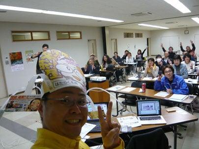 ホームページ改善セミナー(水原商工会|新潟県)の講師と大満足の受講者さん