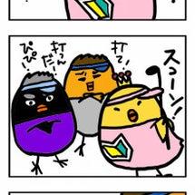 「ピヨゴルファー・ぴ…