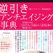 12月23日発売 M…