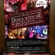 HOTEL DANC…