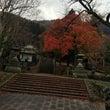 京都  大原の紅葉