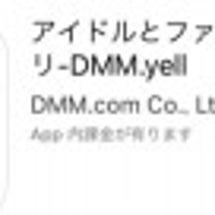 でぃーえむえむ!!