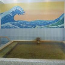 行善寺温泉 海の湯