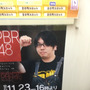PBR48inマイア…
