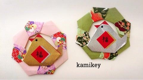クリスマス 折り紙 折り紙 お正月 : ameblo.jp