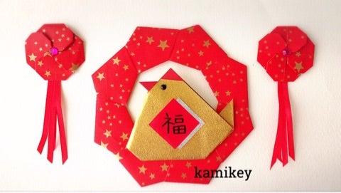 ハート 折り紙:お正月リース折り紙-ameblo.jp