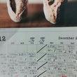 12月の日替わりパン…