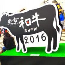 和牛ショー