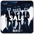 11/23 【SAL…
