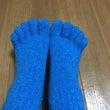 渋谷で5本指の靴下を…