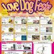 Love Dog F…